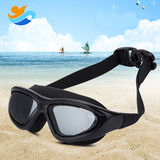 Waterproof & anti-fog swim glasses YJ02